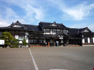 Izumo011